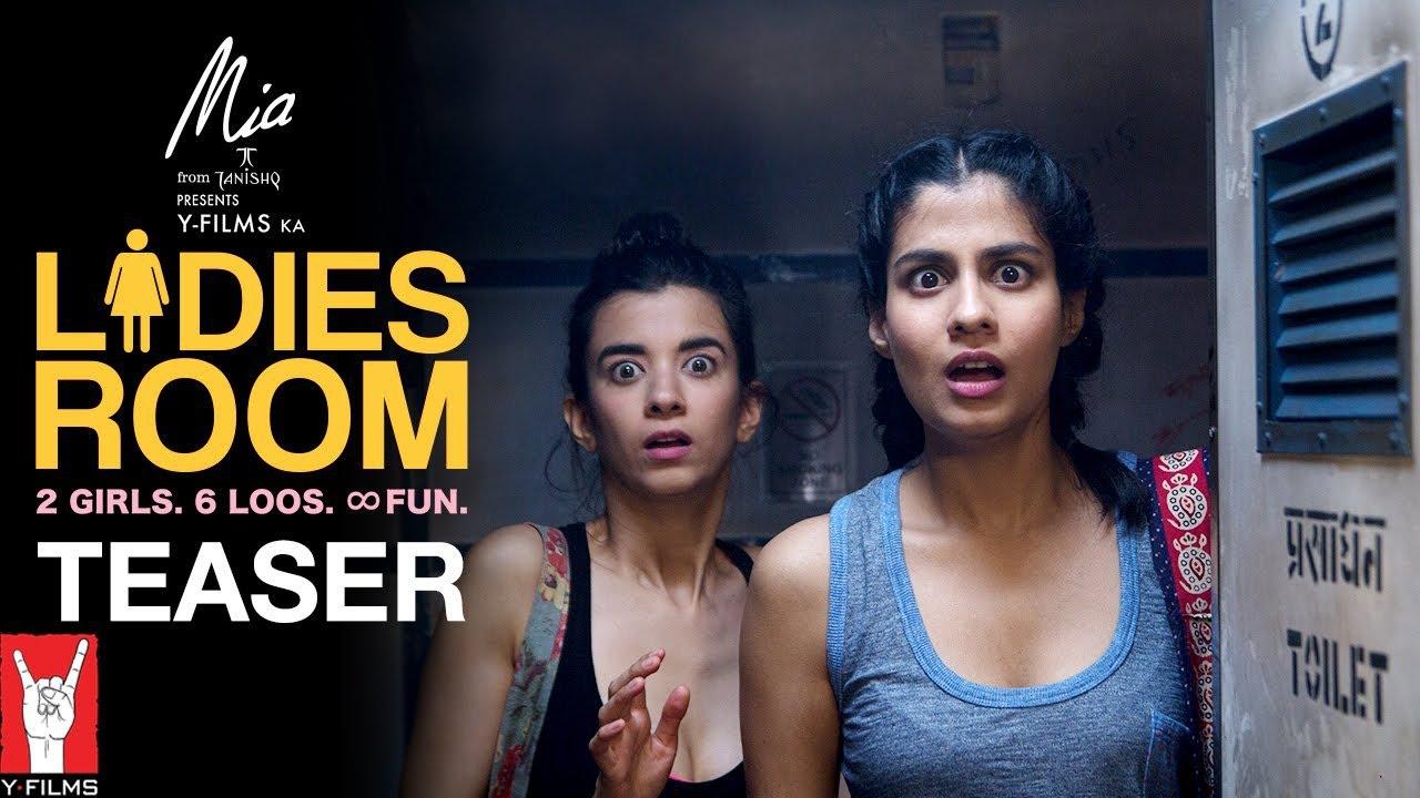 Ladies Room poster